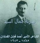 القمندان2