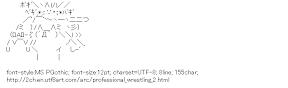 [AA]Tower Bridge (Professional wrestling)
