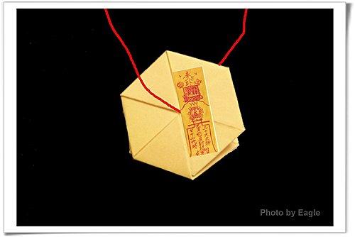 六角形符咒折法