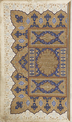 Illuminated folio from a Koran (F1932.65) | Origin:  Iran | Period: 16th century  Safavid period | Details:  Not Available | Type: Opaque watercolor and gold on paper | Size: H: 42.0  W: 27.3  cm | Museum Code: F1932.68 | Photograph and description taken from Freer and the Sackler (Smithsonian) Museums.