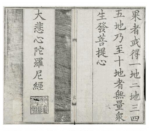 DaiBiChu-BanKhac1810_30.png