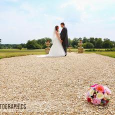 Wokefield-Park-Wedding-Photography-LJPhoto-MCN-(118).jpg