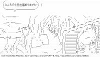 TwitAA 2013-05-28 03:41:19