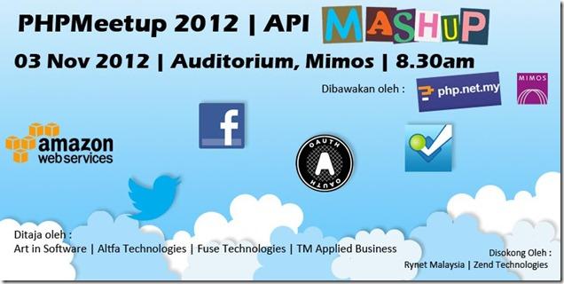 php-meetup-2012