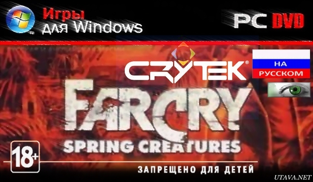 Far Cry: Spring Creatures