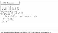 TwitAA 2013-12-17 16:05:02