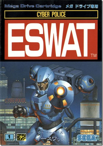 eswatj