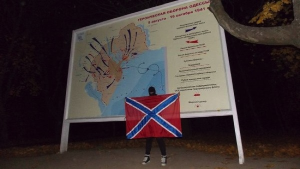 CC Photo Google Image Search Source is ukraina ru  Subject is odessa novorossiya