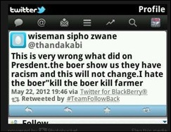 ANC INCITES GENOCIDE MAY222012 WISEMAN SIPHO ZWANE TWEET THANDAKABI TEAMFOLLOWBACKMAY222012