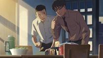 Kotonoha no Niwa - Movie - Large 15