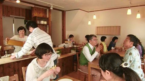 面包和汤和猫咪好天气.Pan.to.Supu.to.Neko.Biyori.Ep04.Final.Chi_Jap.HDTVrip.1024X576-YYeTs人人影视.mkv_20130821_231528.702
