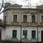 Дом Ведренко. Современный вид