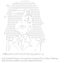 [AA]Kuroki Tomoko (No Matter How I Look at It. It's You Guys' Fault I'm Not Popular!)