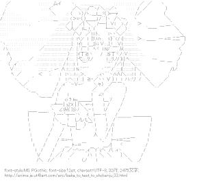 [AA]木下秀吉 ドレス (バカとテストと召喚獣)