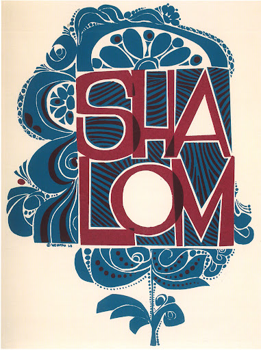 It's amazing the way Weidman created new fonts every time he made a new print. Shalom 17x23 Poster (silkscreen) 1968.