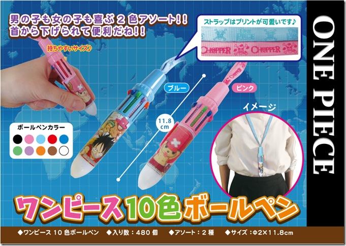 ワンピース10色ボールペン
