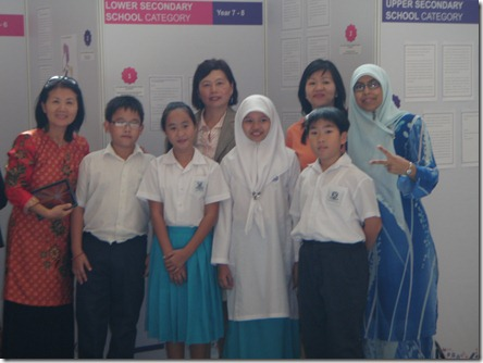 Brunei essay competition 2011