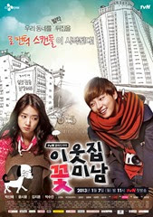 Flower-Boy-Next-Door-Poster-2