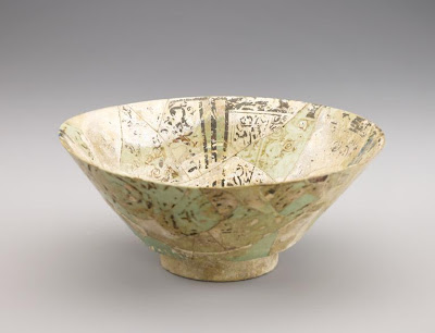 Bowl | Origin:  Syria | Period: 12th-13th century | Details:  Not Available | Type: Stone-paste painted under glaze | Size: H: 10.5  W: 24.9  cm | Museum Code: F1911.18 | Photograph and description taken from Freer and the Sackler (Smithsonian) Museums.