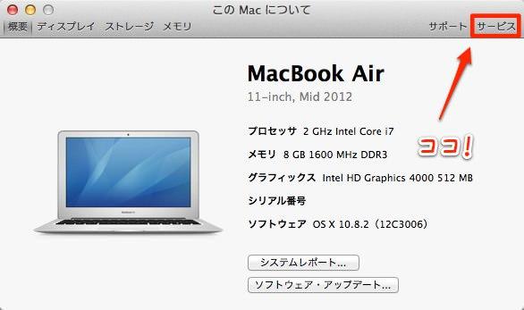 5how to determine warranty period of Mac