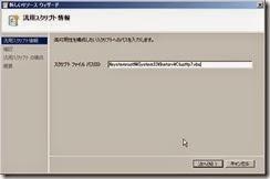 Clu_000001