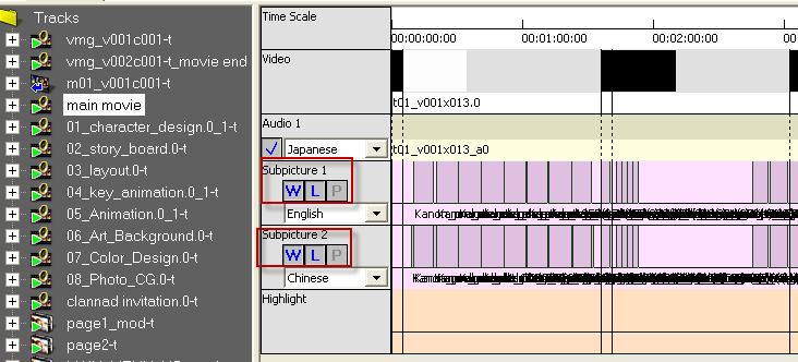 Scenarist 169 custom subp stream 0_thumb[10]
