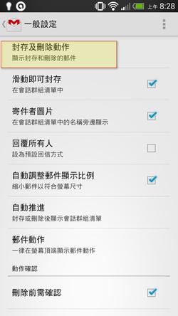 gmail app tip-10