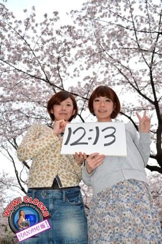 【免費生活App】WOW! Clocks - Hanami Ver.-APP點子