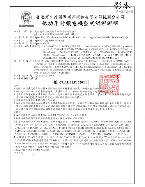 CCAI12LP1720T1 cer[1].jpg