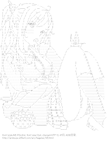 [AA]柏崎星奈 (僕は友達が少ない)