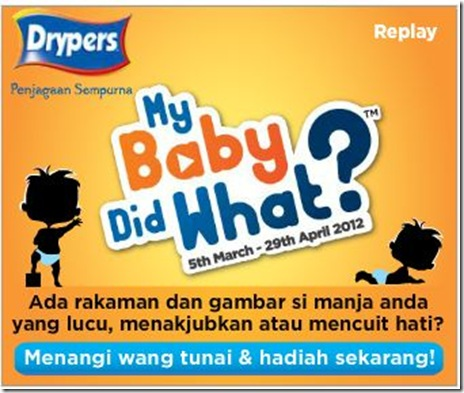 drypers contest - mybaby