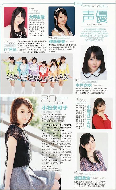 Weekly_Playboy_Magazine_IDOL_04
