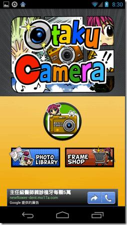Otaku Camera-01