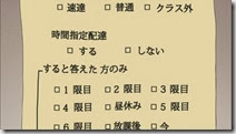 Tonari no Seki-kun - 6-7 -18
