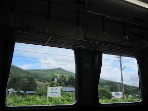 Kusakai Station...