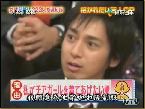 男女糾察隊-2008-01-21-小林劍道片段.avi_20110828_125505