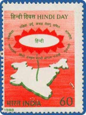 Hindi_Day