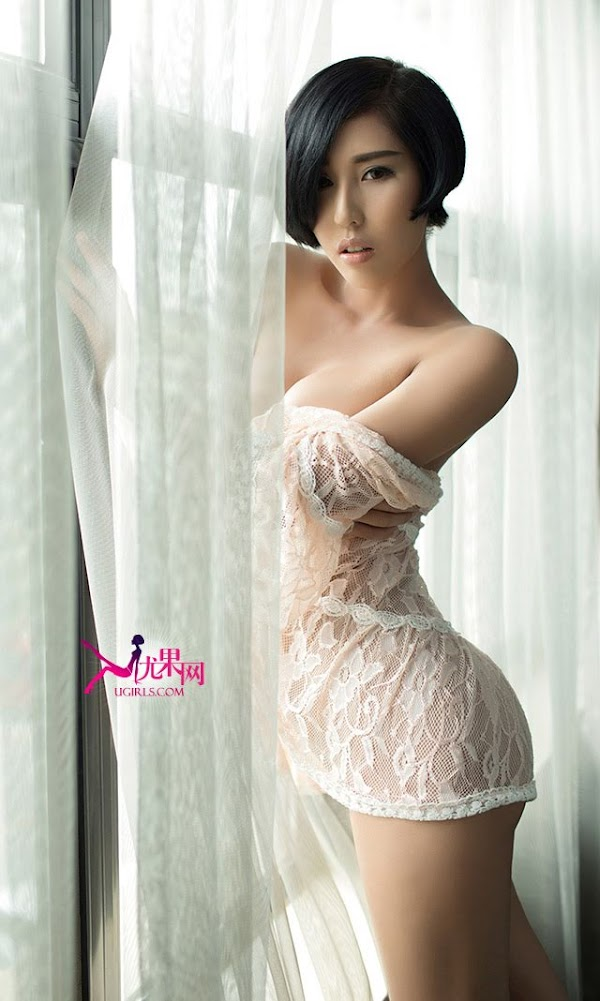 [UGirls.Com] U027 - Na Yi Ling Er 1540266153_ugirls_no_027_001