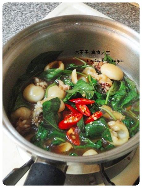 三杯小花枝 Squid cooking (3)