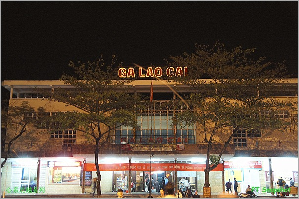 Ga Lao Cai Station