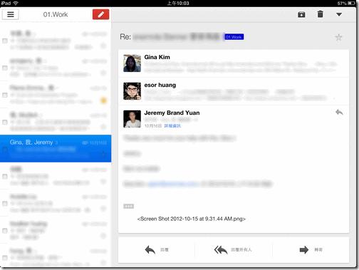 gmail 20-06