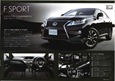 Copy-2013-Lexus-RX-5