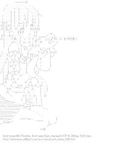 [AA]Asuna & Pina doll (Sword Art Online)