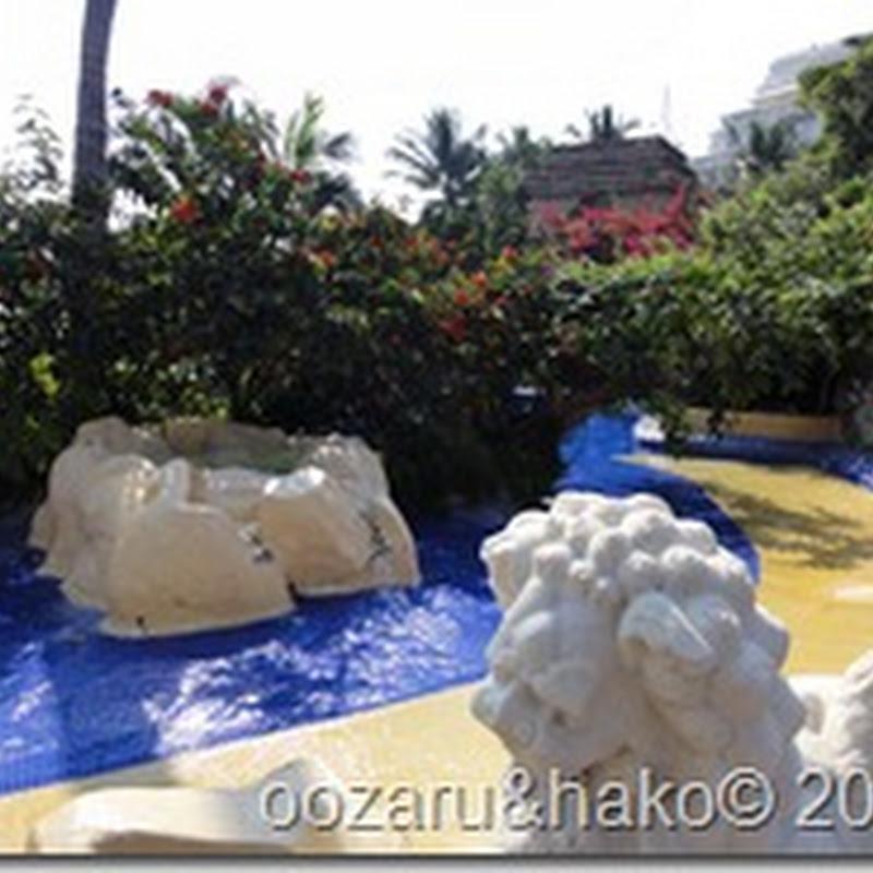 Hotel Karmina Palace 1