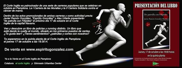 Pamplona presentación