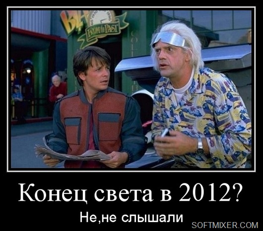 1327672277-konec-sveta-v-2012