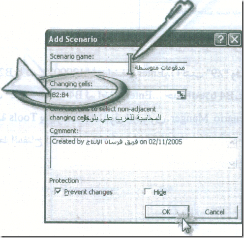 excel_for_accounting-29_07