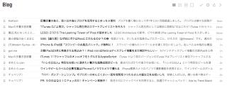 スクリーンショット 2013-07-08 20.53.07.png