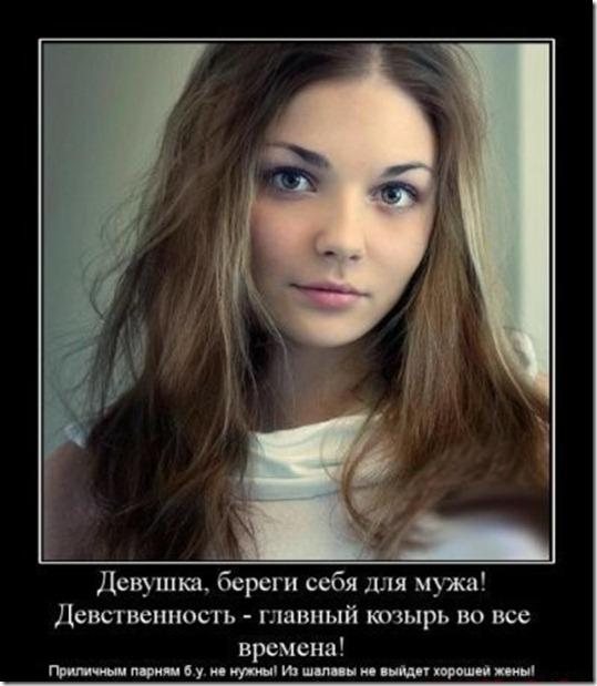 sm_users_img-75975