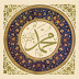 Muhammad saw Penutup Para Nabi